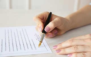 Расторжение брачного договора по соглашению сторон: как расторгнуть контракт