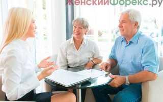 Как действует завещательное распоряжение по вкладу в Сбербанке
