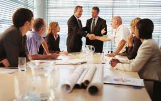 Что это такое кадровая политика организации