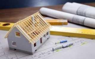 Как можно зарегистрировать дом на земельном участке