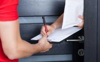 Как сделать обходной лист при увольнении