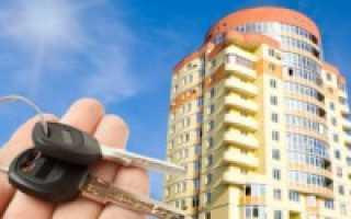 Стоит ли покупать квартиру сейчас или подождать