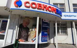 Где выдают кредиты для неработающих пенсионеров