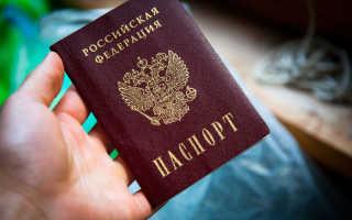 Как мошенники могут использовать паспортные данные в России