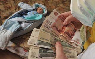 Какой размер детского пособия в России
