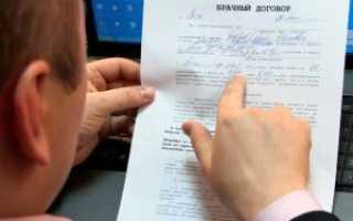 Какова стоимость брачного договора у нотариуса