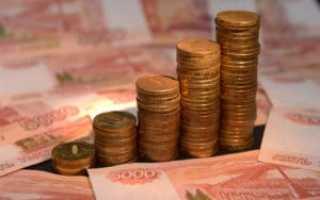 Кому положена субсидия на квартиру В России