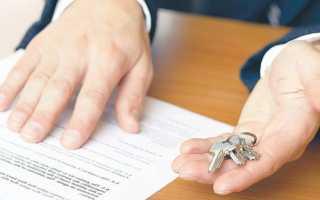 Особенности договора аренды квартиры между физическими лицами