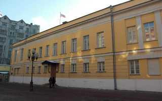 Президиум окружного военного суда