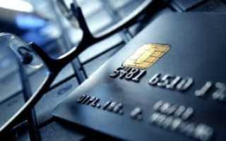 Можно ли положить материнский капитал в банк под проценты в РФ
