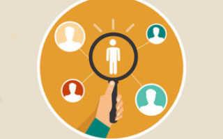 Как составляется анкета соискателя при приеме на работу