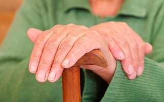 Как можно оформить опекунство над инвалидом 2 группы