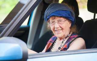 Льготы по оплате транспортного налога для пенсионеров