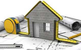 Как можно поставить земельный участок на кадастровый учет