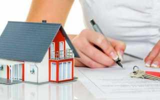 Какие документы нужны для купли-продажи частного дома