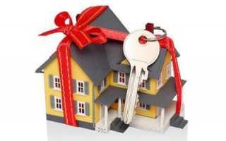 Порядок оформления дарственной на квартиру между родственниками
