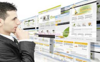 Как можно проверить интернет-магазин на мошенничество