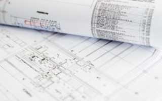Какие документы нужны для покупки квартиры в России