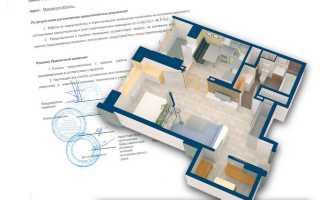 Как можно оформить перепланировку квартиры в БТИ самостоятельно