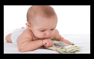 Образец заявления на получение единовременного пособия при рождении ребенка