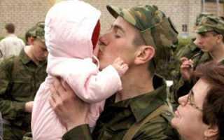 Выплата ежемесячного пособия на ребенка военнослужащего