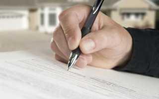 Можно ли отказаться от страховки после получения кредита