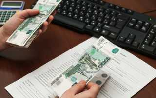 Как действует тарифная и бестарифная системы оплаты труда работников