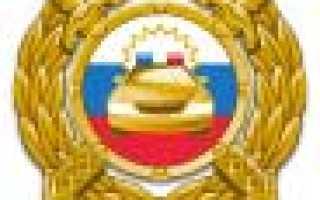 Как узнать штрафы ГИБДД в России