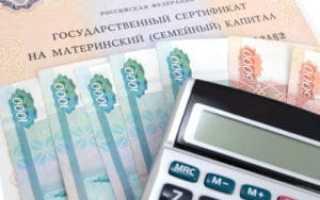 Можно ли погасить потребительский кредит в банке материнским капиталом