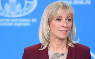 Чрезвычайный и полномочный посол РФ