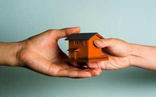 Можно ли расприватизировать квартиру в России