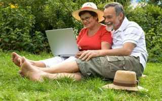 Платят или нет пенсионеры налог на землю