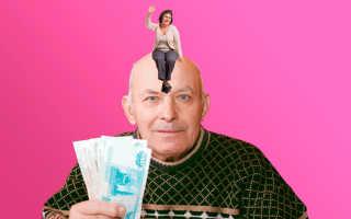 Должны ли пенсионеры платить земельный налог в России