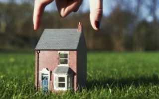 Как можно получить земельный участок молодой семье бесплатно
