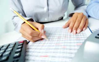Особенности регистрации ИП в ПФР без работников