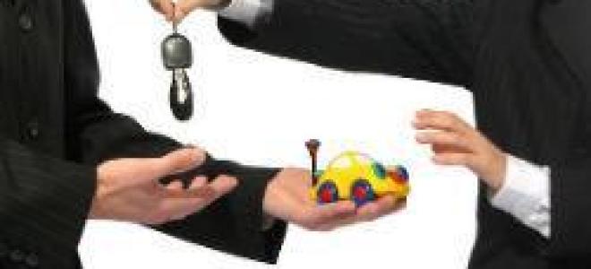Как правильно продать автомобиль по новым правилам в России