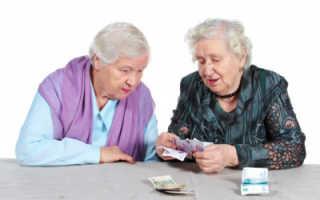 Особенности единовременной выплаты из накопительной части пенсии