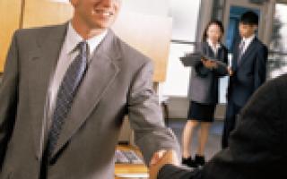 Список документов, которые необходимы для официального трудоустройства