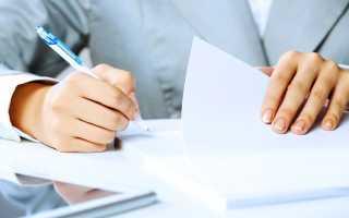 Как написать заявление о переносе отпуска
