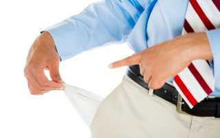 Как происходит процедура банкротства физического лица