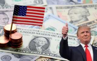Сколько составляет средняя зарплата в США