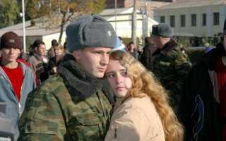 Выплата единовременного пособия женам военнослужащих по призыву в России