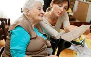 Возможна ли квартира в обмен за уход за пожилым человеком