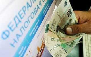 Какими налогами облагается компенсация за задержку заработной платы в России