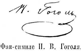 Где можно использовать факсимиле в России