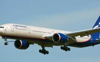 Порядок возврата электронного билета Аэрофлота