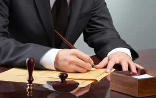 Где можно получить свидетельство на право собственности на квартиру