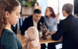 Можно ли оформить опекунство над ребенком при живых родителях