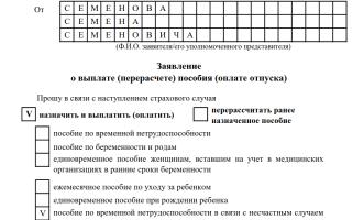 Как оплачивается травма на производстве в России