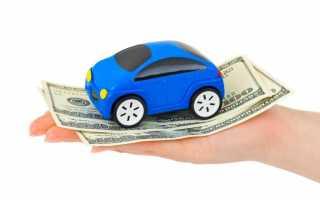 Сколько стоит вписать человека в страховку на машину в России
